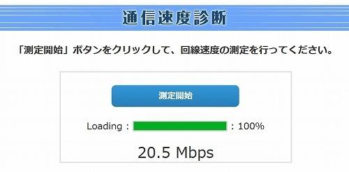 auひかり(14:07).jpg