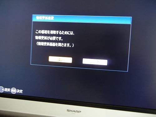 DSCN2421.jpg
