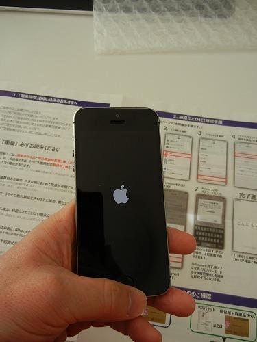 DSCN4636.jpg
