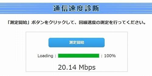 LANケーブル6-BIGLOBE.jpg