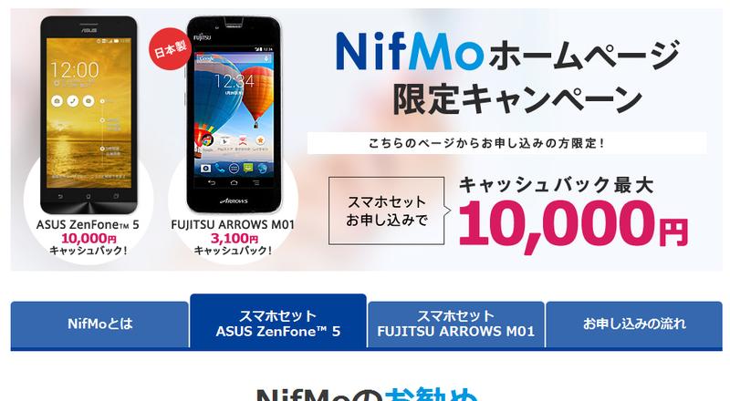 nifmo.png