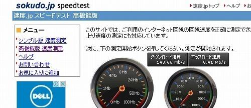 softb3.jpg